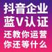 衢州抖音代運營團隊抖音視頻拍攝