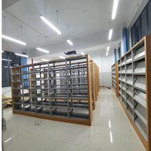图书馆钢木书架阅览室简易书架钢制金属书架定制图片