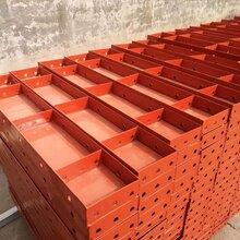 鐵路模板橋梁模板鋼模板直銷廠家質量好-佛山雋勝