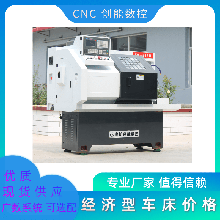 CK-6130线轨数控车床自动化设备图片