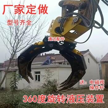 三一75徐工临工挖机抓木器机械夹子挖机多齿耙子松土