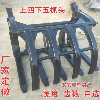 装载机改装抓车抓头抓子包夹左右夹子叉子生产定制
