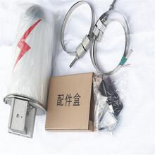 OPPC光缆用金属接头盒厂家