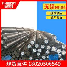 彈簧鋼60Si2Mn圓鋼耐磨高韌性圓棒