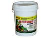 廣州復合生物有機菌肥價格