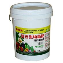 張家口復合生物有機菌肥生產廠家圖片