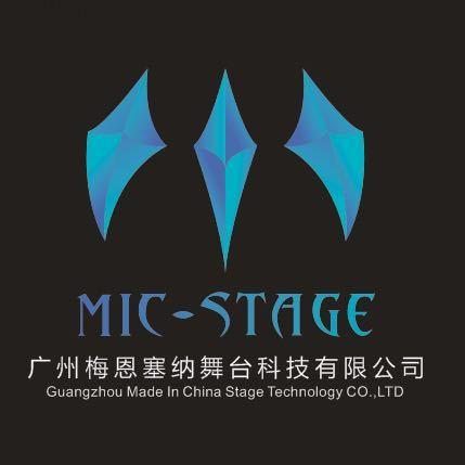 廣州梅恩塞納舞臺科技有限公司