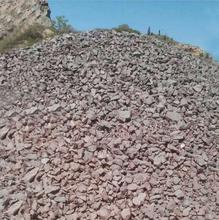 烟台赤铁矿图片