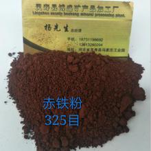 枣庄赤铁矿加工厂图片