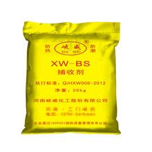 郑州编织袋厂家化肥袋水泥袋面粉袋塑料编织袋