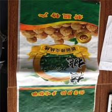 编织袋加工厂定制大米编织袋大米袋子面粉包装袋