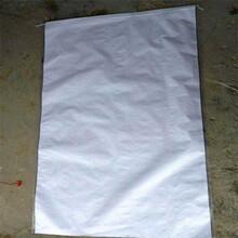 驻马店编织袋厂家直销牛皮纸袋牛皮纸编织袋覆膜牛皮纸包装袋