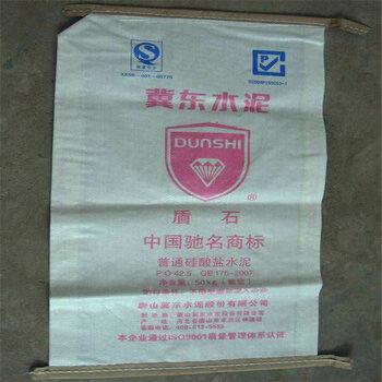 牛皮纸编织袋包装袋子厂家生产化工袋水泥袋