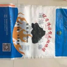 红旗塑业渭南煤炭编织袋彩印煤包装袋覆膜煤炭袋价格低质量好