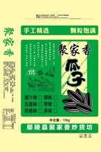 瓜子大包装袋编织袋彩印牛皮纸袋子厂家加工定制规格全