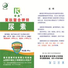 郑州编织袋厂家直销肥料袋尿素牛皮袋子