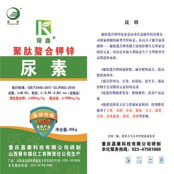 郑州编织袋厂家肥料袋尿素牛皮袋子