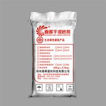 河南编织袋厂家直销水泥袋沙子包装袋可定做规格颜色