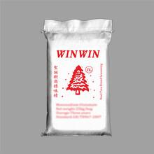 太原小米包装袋面食编织袋定制找红旗塑业