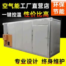 桂皮烘干机_大功率污泥专用干燥机_半夏烘干机图片
