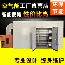墨鱼烘干机_奥芝美姜黄烘干机_工业污泥干燥机图片