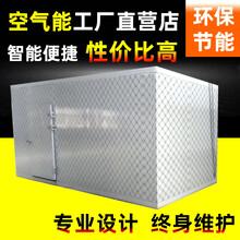 河粉烘干机_生产制造热风循环烘箱_海产品烘干机图片
