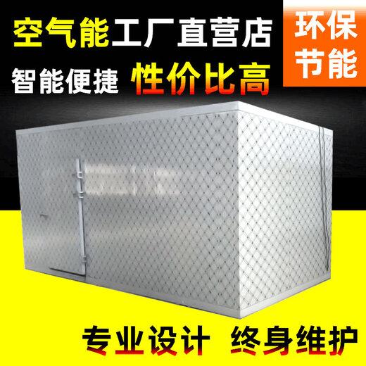 河粉烘干機_生產制造熱風循環烘箱_海產品烘干機