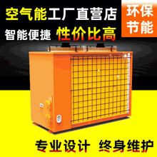 蜜饯烘干机_工厂供应河粉烘干机_姜黄烘干机图片