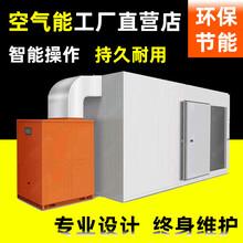 保温板烘干设备_新型鲜花烘干机_姜黄烘干机图片