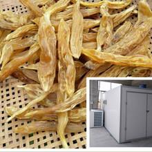 何首乌烘干机_可定做低温干燥机_空气源热泵烘干机图片