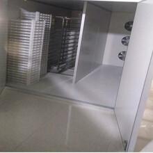 墨鱼烘干机_小型污泥脱水设备_农作物烘干机图片