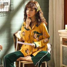 卡丹莱家居服新款秋季套装品牌折扣女装批发直播带货爆款货源图片