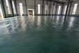 河南金剛砂材料廠家綠色金剛砂材料耐磨地坪