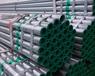 貴陽鍍鋅襯塑鋼管批發PE襯塑管