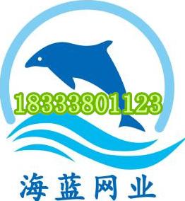 安平县海蓝丝网制品有限公司