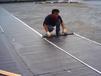 龍華區屋頂防水補漏工程