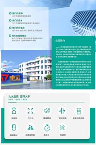 广州云蜗智能科技有限公司