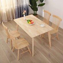 北歐零甲醛餐桌椅A始興北歐零甲醛餐桌椅A北歐零甲醛餐桌椅廠家