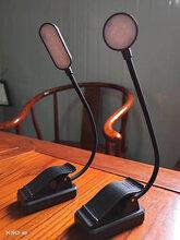 台灯,阅读灯,乐普灯,紫外线杀菌灯,小夜灯,衣柜灯图片