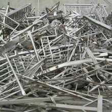 中山廢鋁回收公司