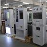 自动售货机投放无人售货机加盟可订做工厂直批