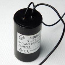 電子元器件電容