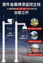 天津交通監控桿廠家直銷,變徑監控立桿廠家直銷