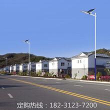 滄州太陽能路燈孟村公園景觀太陽能燈