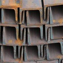槽钢厂家批发图片