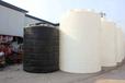 南平15立方减水剂储存罐大桶批发厂家