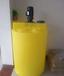 武夷山2立方水处理加药储罐水箱企业批发价格