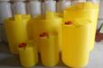 唐山40立方加藥儲罐桶價格優惠