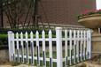 馬鞍山綠化欄桿草坪柵欄批發企業