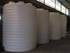 武夷山2吨塑料水箱PE水箱、储罐厂家直销